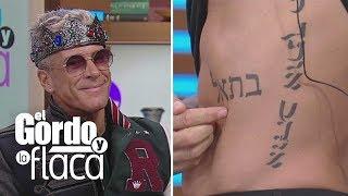 Fernando Carrillo mostró algo más que sus tatuajes | GyF