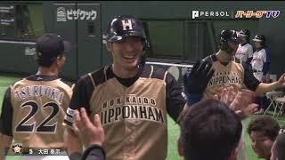 【4月10日】パ・リーグ 全HR見せます!!