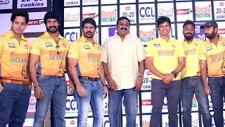 Actor Jiiva talks about Chennai warriors at CCL press meet