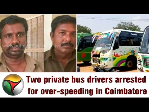 2 Private Bus Race at Highway in Coimbatore: Drivers Arrested