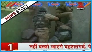PM Modi strong message to the people responsible for Uri attack