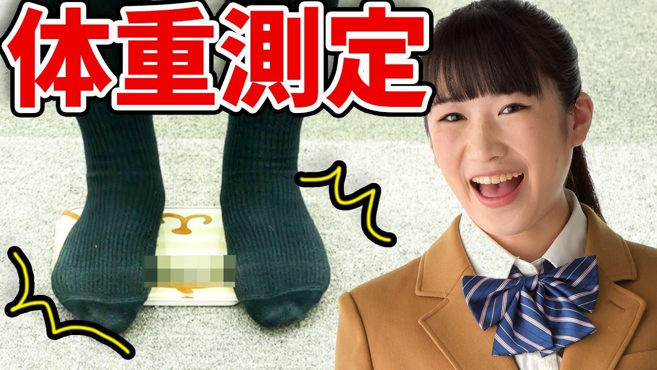 体重 えっちゃん MBS上田悦子アナは結婚してる?身長・体重等プロフィールも