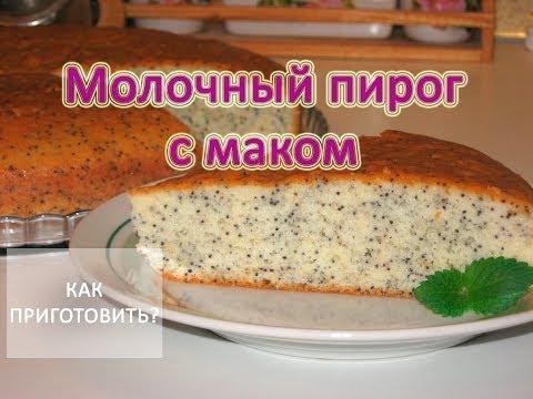 Осетинские пироги на углях Асса - бесплатная доставка в