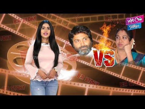 yoyo-cine-talkies-big-story-||-trivikram-srinivas-vs-hema-||-tollywood-latest-controversy