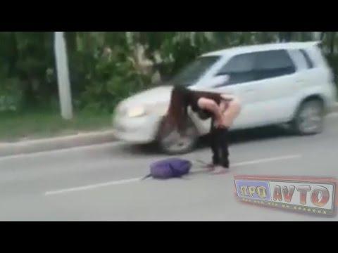 Приколы на дорогах видео смотреть онлайн на ютуб