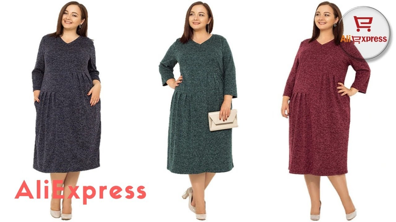 e77da8a7f9 Dress From AliExpress. 5XL 6XL Autumn Winter plus size big large size office  solid loose dress.