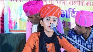 Rekha Suthar !! गाङी में बिठाले बाबा जाणो है नगर अंजार!! Krishan Bhajan // रेखा सुथार नरसी भात मायरो