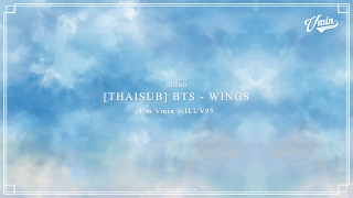 Download [THAISUB] BTS [방탄소년단] - OUTRO : WINGS