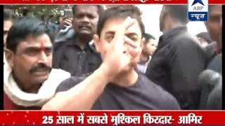 aamir khan promotes his upcoming film pk by eating litti chokha