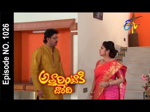 Attarintiki Daredi | 17th February 2018 | Full Episode No 1026 | ETV Telugu