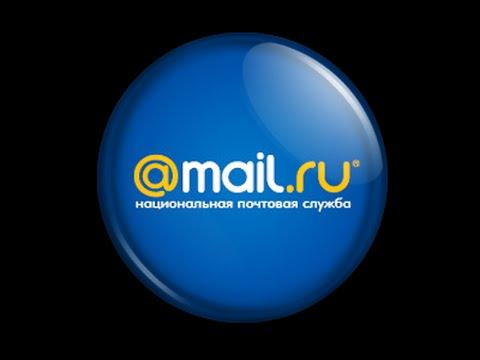 Как узнать прочёл ли собеседник сообщение в Mail.ru   Майл