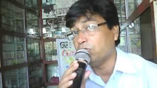 Aa chal ke tujhe=Sachin Voice Live..