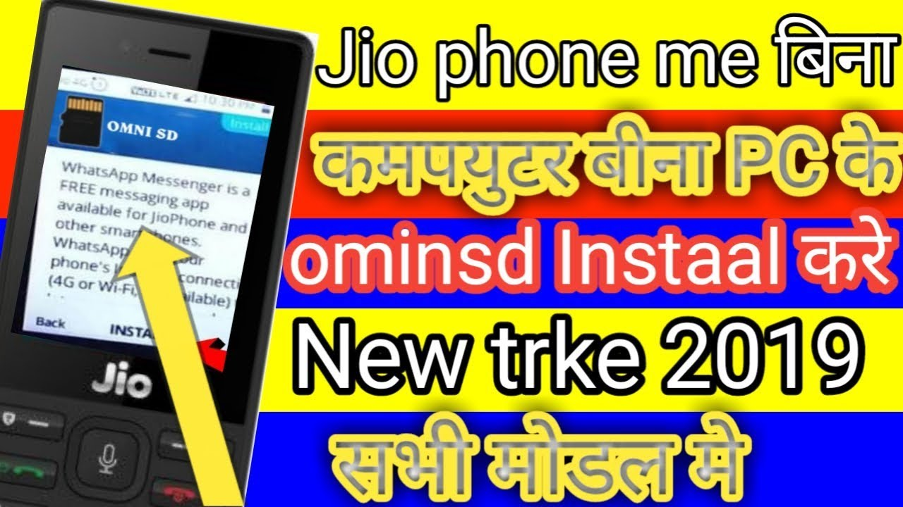 Download : Jio Phone Me New Update Today Jio Phone Me Omni SD