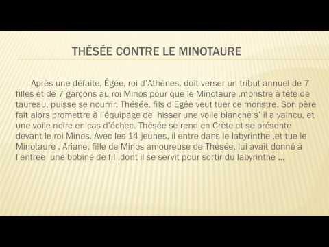 hqdefault - Le Minotaure