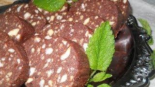 Шоколадная колбаса со сгущенкой. Рецепт