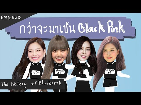 [eng-cc]-the-history-of-blackpink