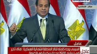 السيسى يتقدم بالشكر لرئيس مجلس إدارة البنك الأهلى المصرى