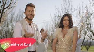 Georges Al Rassi & Sandrine Al Rassi - Arousetna / جورج الراسي و ساندرين الراسي  - عروستنا