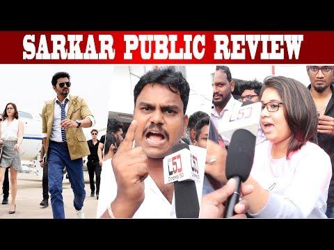 Sarkar FDFS I Uncut Public Review I Vijay, AR Murugadass, AR Rahman I Cinema5D