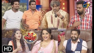 Extra Jabardasth | 12th April 2019 | Latest Promo
