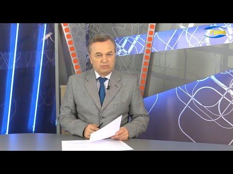 Телерадиокомпания «ГРАД»: Новости Одессы 17.09.2020