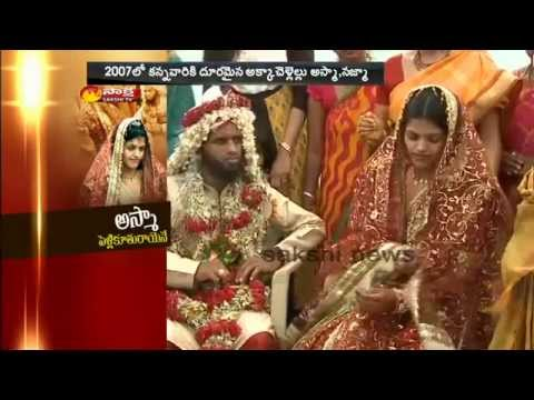 Kasturba Gandhi National Memorial Trust || Orphanage Girl Asma Marriage || Hyderabad