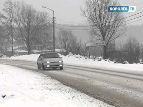 Королёв на пороге аномального снегопада