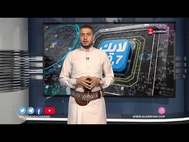 لايك │ تحالف الاحتلال والحصار والمر│محمد مفتاح