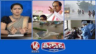 Warangal In Flood Water   MJ Market Roof Leakage   Heavy Rains…