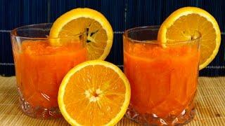 десерт ''Оранжевое настроение''