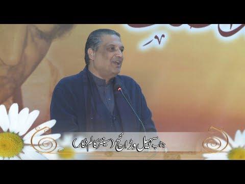 Sohail Warraich At Seminar HAZRAT WASIF ALI WASIF R A 2018, Gujranwala