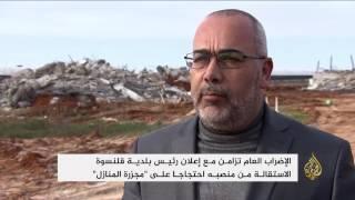 إضراب عام احتجاجا على مجزرة المنازل الإسرائيلية