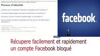 Comment récupérer rapidement un compte Facebook bloqué