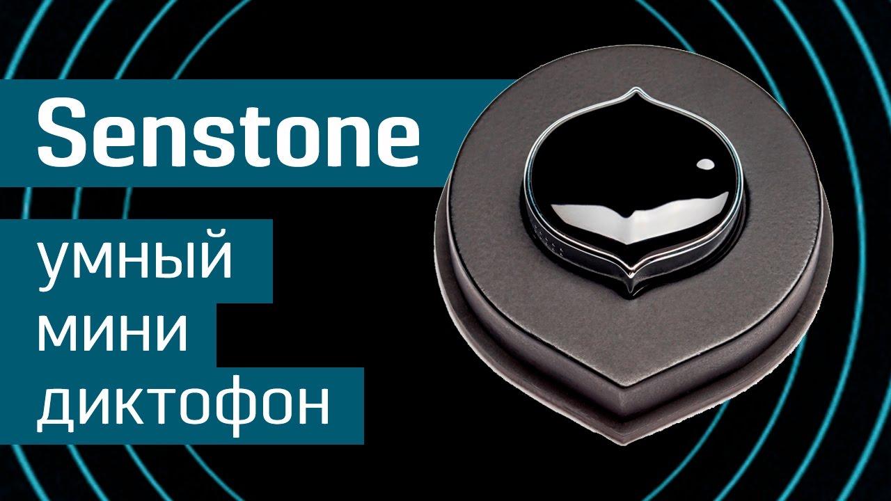 Купить мини диктофон для скрытой записи в интернет-магазине, лучшие мини диктафоны в москве и спб, цена и отзывы.