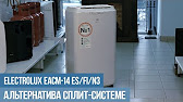 сплит-система HYUNDAI H-AR6-09H - YouTube