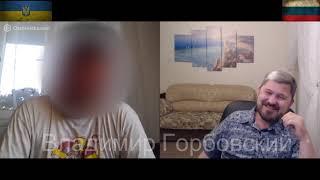Колоритный собеседник с Западной Украины.