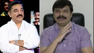 no-one-can-achieve-kamal-boyapati-srinu-about-kamal-haasan