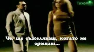 Repeat youtube video Нотис Сфакианакис - Изгори_ Notis Sfakianakis - Kapse.