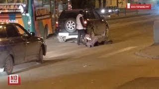 Паркетник сбил музыканта