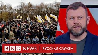 Русский марш чего хотят националисты  Новости