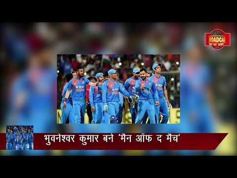 INDIA BEATS SOUTH AFRICA IN FIRST T-20 MATCH. NEWS BROADCASTING TEAM