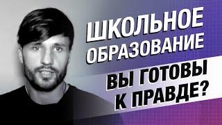 День знаний.1 сентября. Сергей  Финько