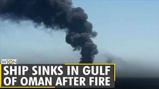 Iran's biggest navy ship sinks after fire in Gulf of Oman | Vessel Kharg | Iran navy | English News