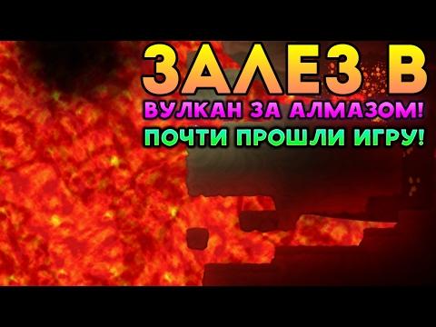 """Online Games 3111: Warface: Прохождение """"Вулкан"""" Профи за снайпом hayeren (հայերեն) LP # 31из YouTube · С высокой четкостью · Длительность: 40 мин33 с  · Просмотров: 291 · отправлено: 06/07/2016 · кем отправлено: Online Games 3111"""