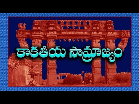 Telangana History-Kakathiya Destiny For D.Sc,Group-1,Group-2 Exams Study Material