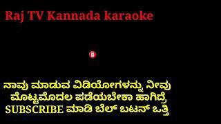 Super janapada karaoke song