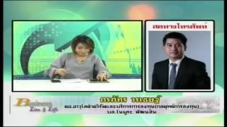 กรภัทร วรเชษฐ์ 22-6-60 On Business Line & Life