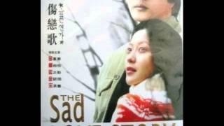 اغنية المسلسل الكورى sad love story