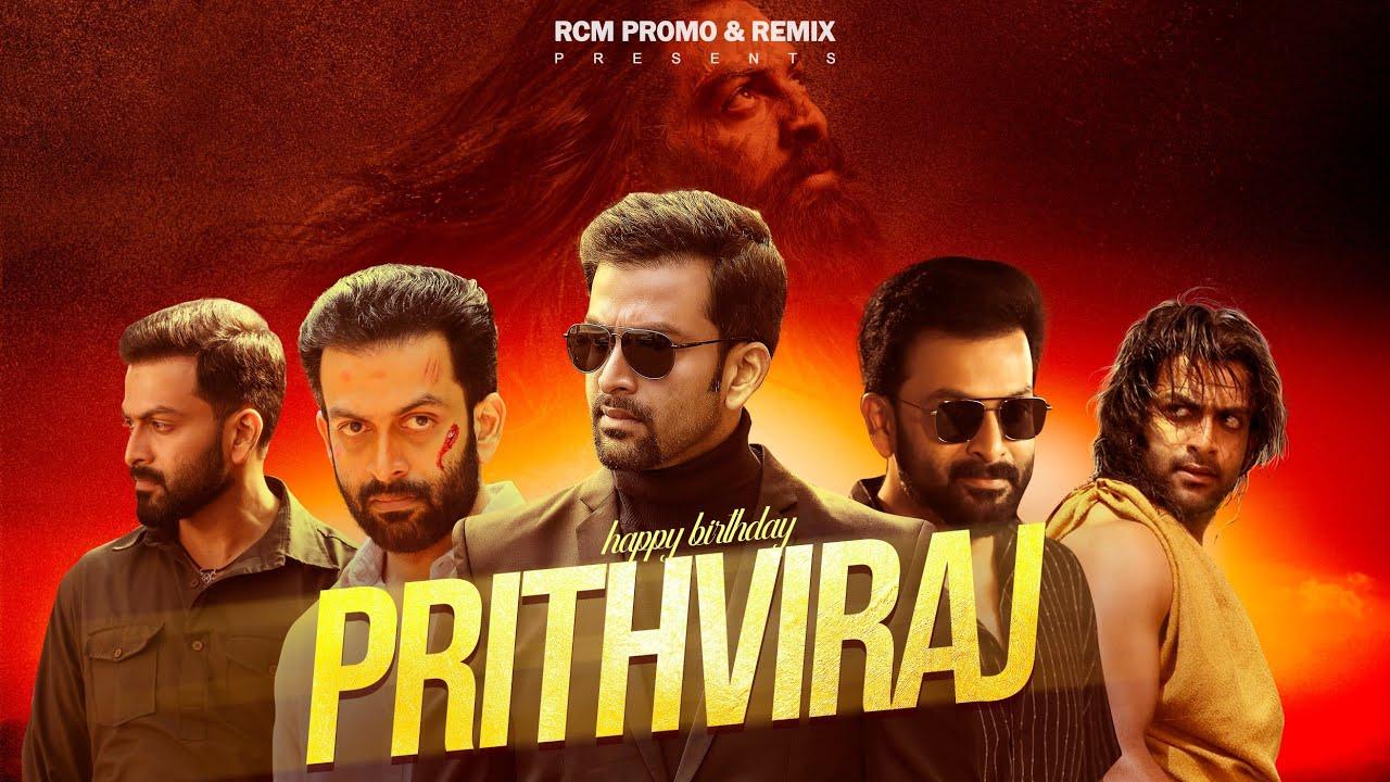 Download Prithviraj Sukumaran Birthday Special Mashup | Pranav Sri Prasad | RCM promo & remix | 2021
