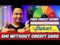 NOW EMI WITHOUT CREDIT CARD | Check Free Credit Score | Virtual Credit Card | HINDI | Data Dock